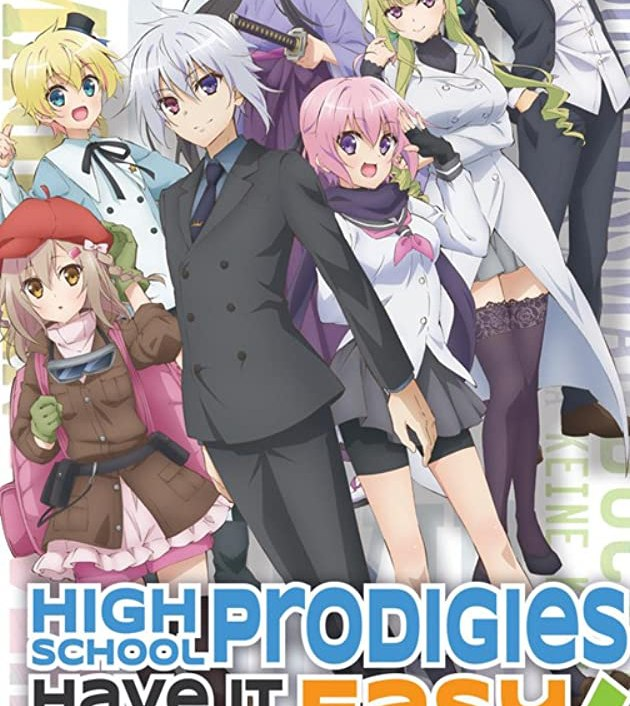 High School Prodigies Have It Easy Even in Another World TV Series (2019): 7 เทพม.ปลายกับการใช้ชีวิตสบายๆในต่างโลก