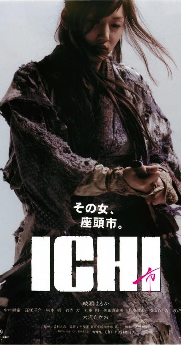 Ichi (2008): ดาบเด็ดเดี่ยว