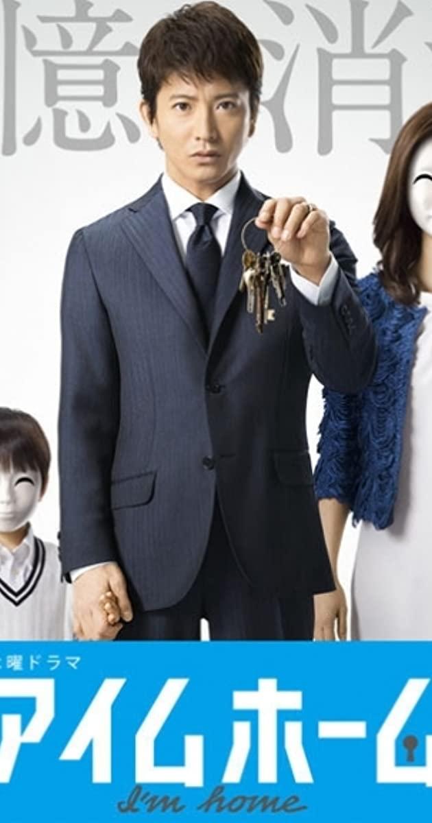 I'm Home TV Mini-Series (2015)
