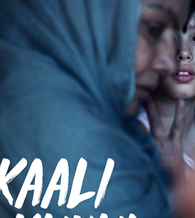 Kaali Khuhi (2020): บ่อน้ำอาถรรพ์