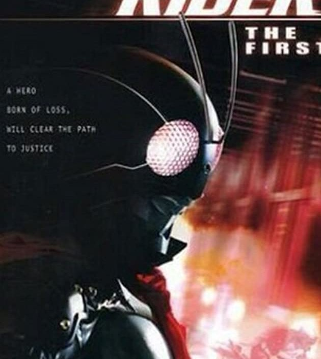 Kamen Rider: The First (2005): มาสไรเดอร์ เดอะ เฟิร์ส