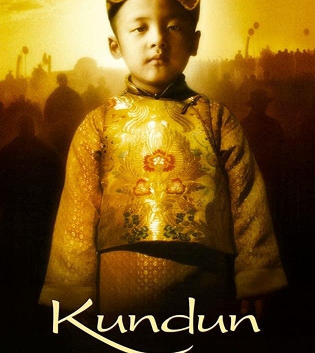 Kundun (1997): คุนดุน องค์ดาไลลามะ