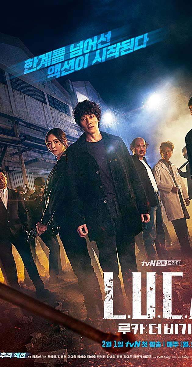 L.U.C.A.: The Beginning TV Series (2021)
