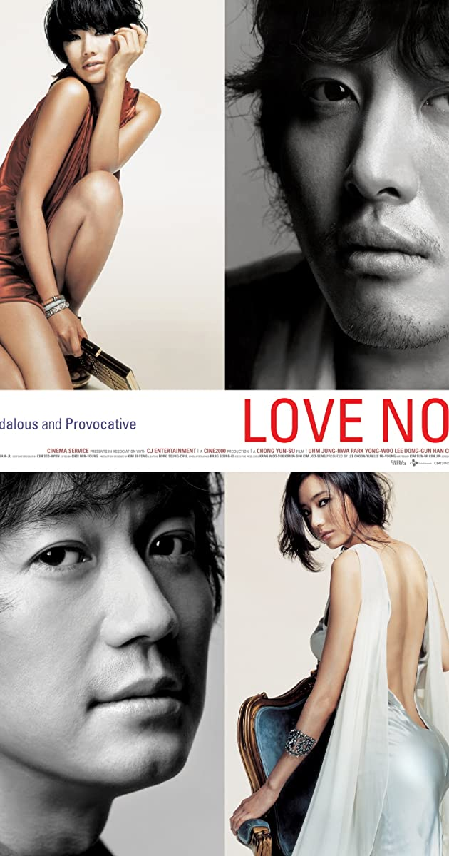 Love Now (2007)
