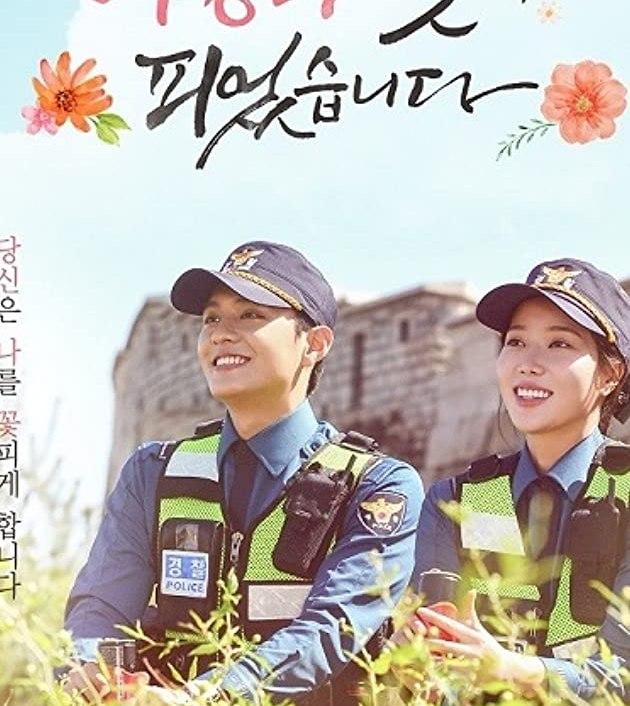 Lovers in Bloom TV Series (2017)