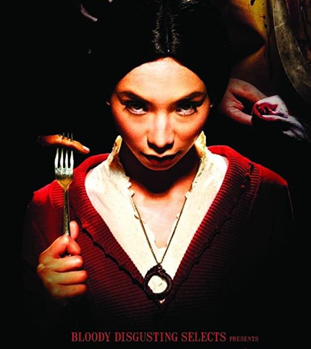 Macabre (2009): แทงไม่ยั้ง