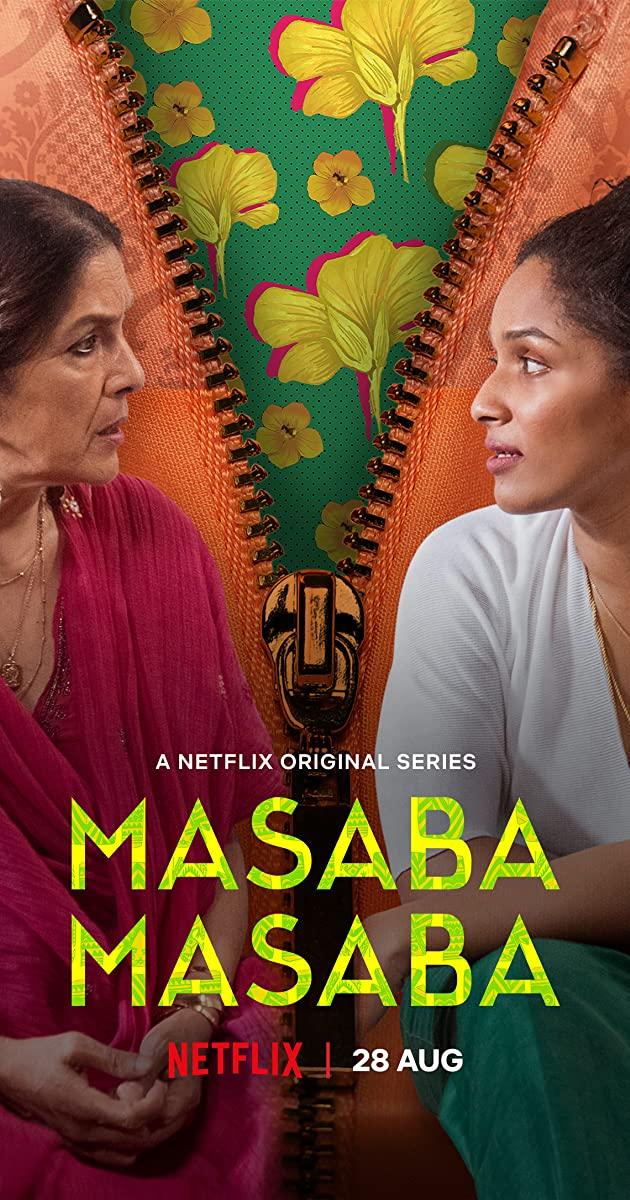 Masaba Masaba TV Series (2020)