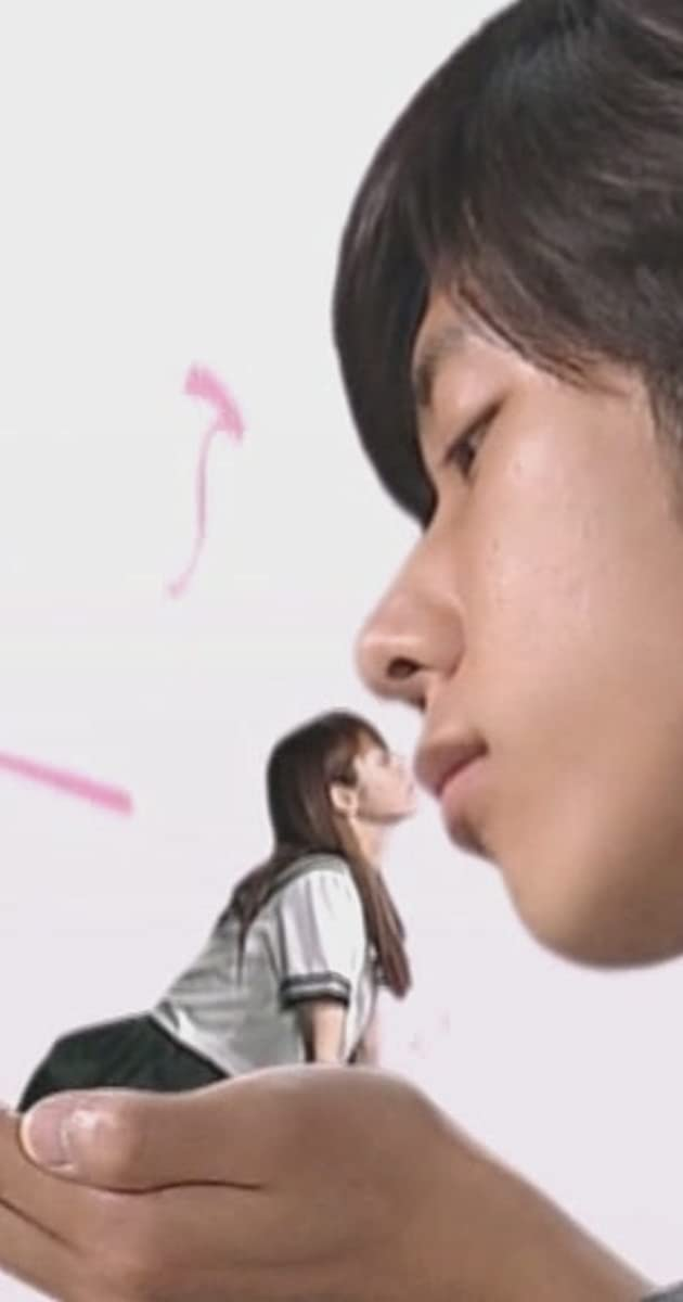 Minami kun no koibito TV Mini-Series (2004)