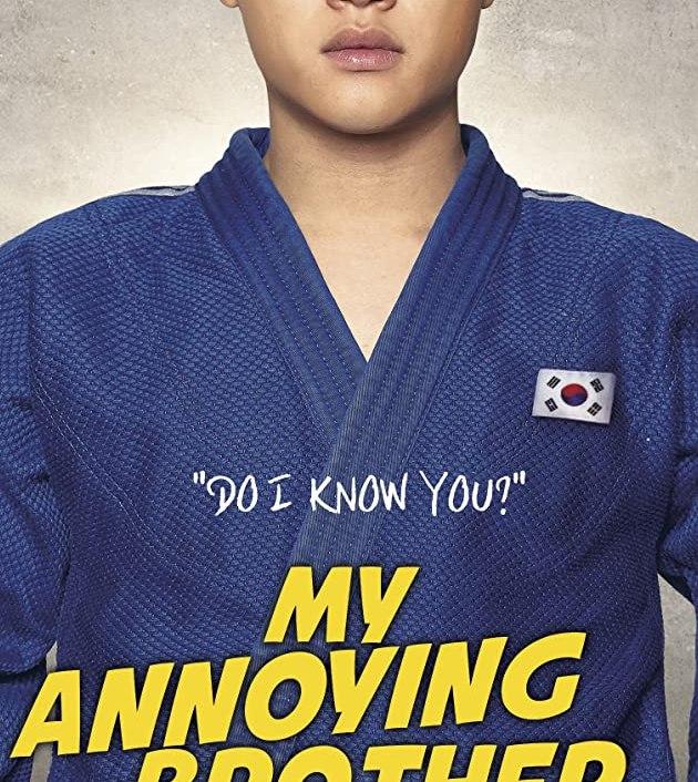 My Annoying Brother (2016): คุณพี่ชายสุดที่รัก