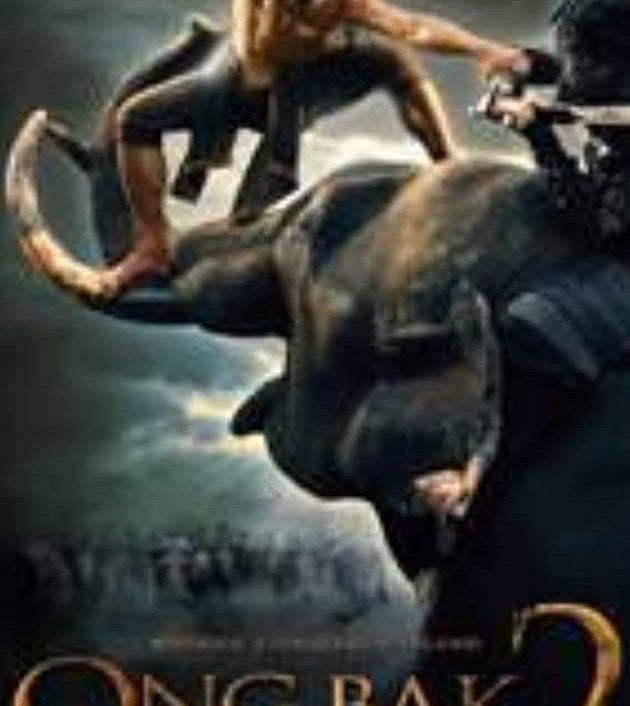 Ong Bak 2 (2008): องค์บาก 2