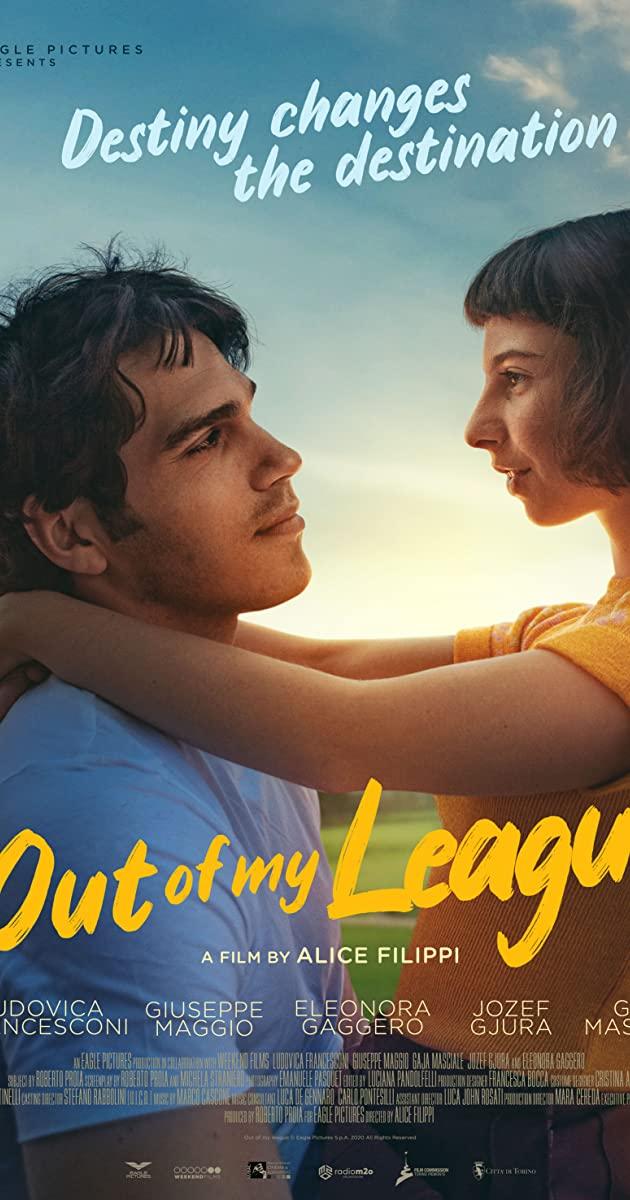 Out of my league (2020): รักสุดเอื้อม