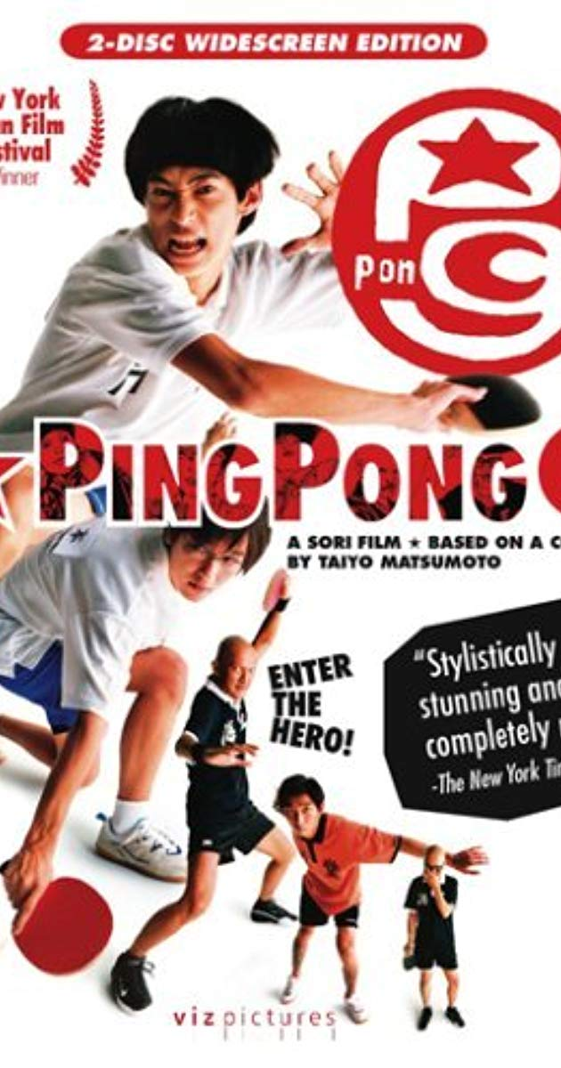 Ping Pong (2002):  ปิงปอง ตบสนั่น วันหัวใจไม่ยอมแพ้