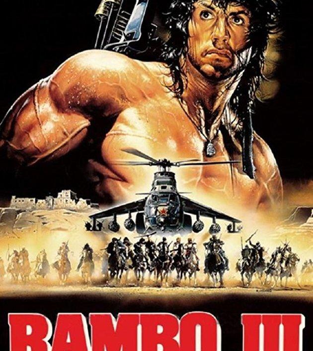 Rambo III (1988) : แรมโบ้ นักรบเดนตาย 3