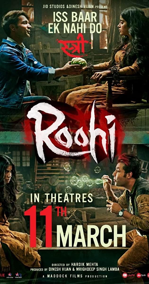 Roohi (2021): รูวห์ - ผีลักเจ้าสาว