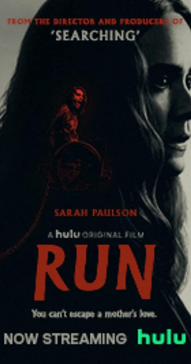 Run (2020): มัมอำมหิต