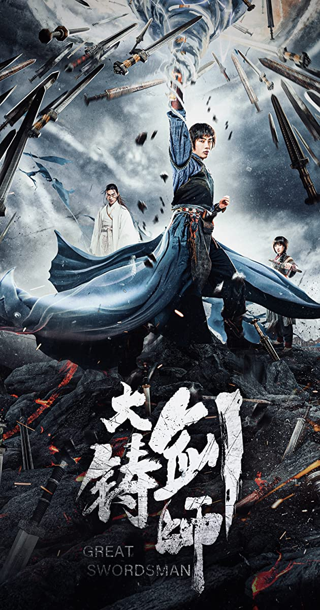 Sword of Destiny (2020): ปรมาจารย์ช่างตีดาบ