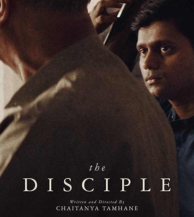 The Disciple (2021): ศิษย์เอก