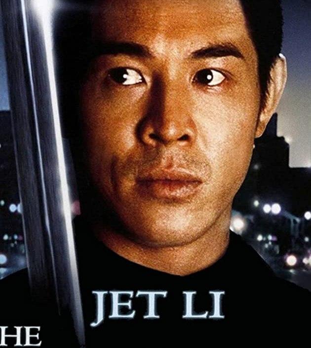 The Master (1992) : ฟัดทะลุโลก