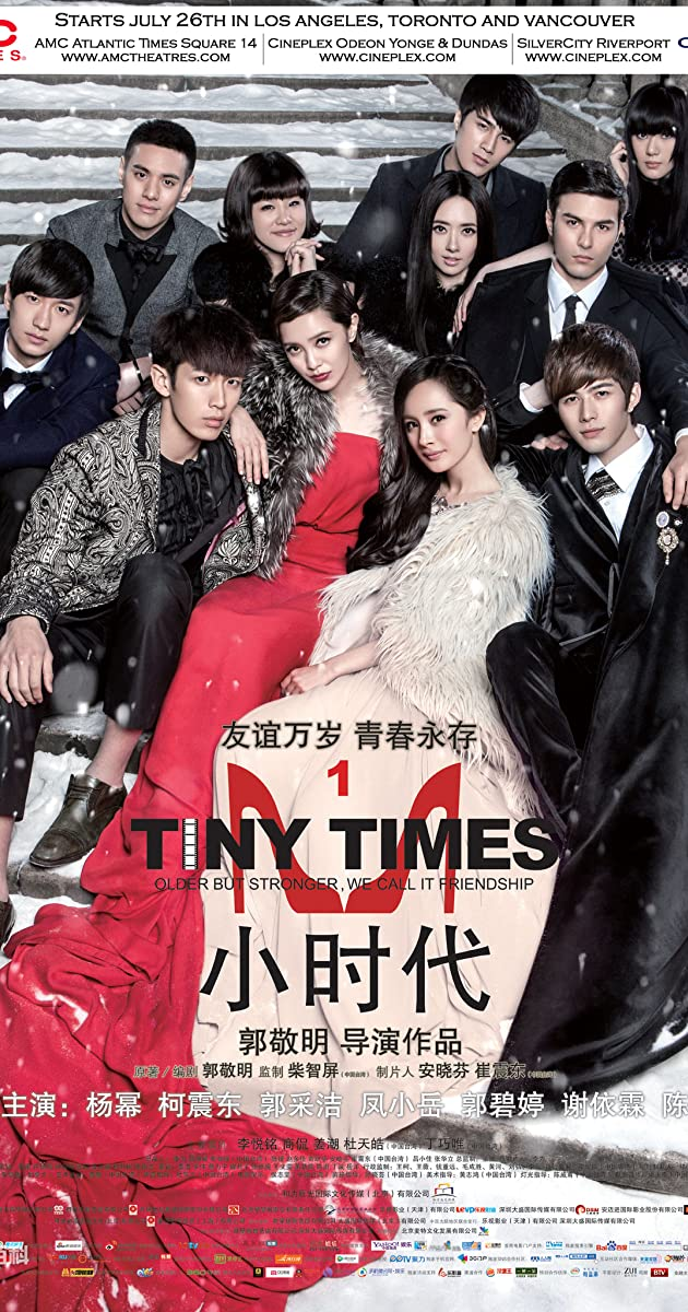 Tiny Times 1 (2013)