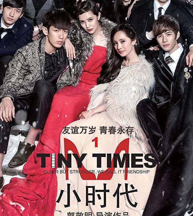 Tiny Times (2013): เส้นทางฝันสี่ดรุณ