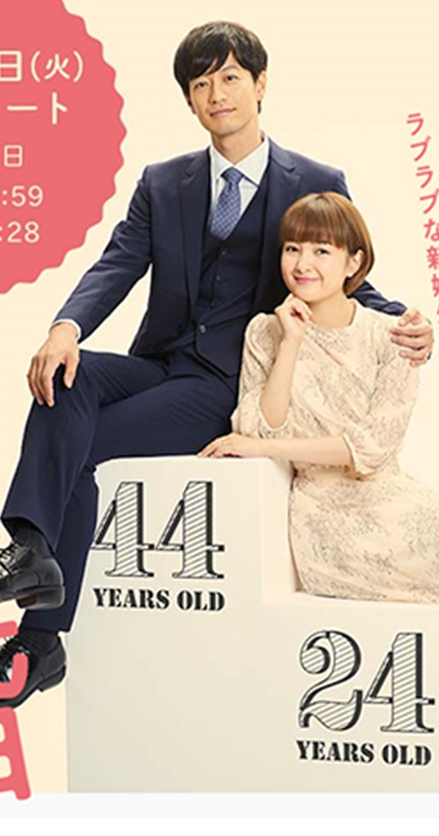 May-December Marriage TV Series (2020)