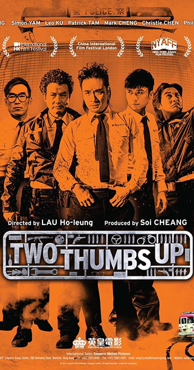 Two Thumbs Up (2015): วีรบุรุษโจร