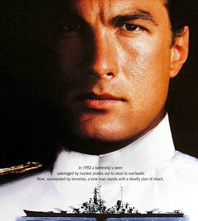 Under Siege (1992) : ยุทธการยึดเรือนรก