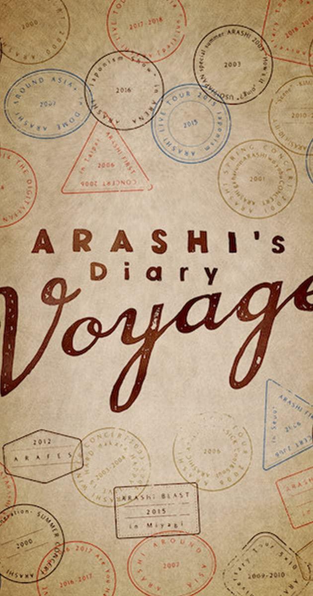 Arashi's Diary: Voyage TV Mini-Series (2019): บันทึกแห่งเส้นทาง