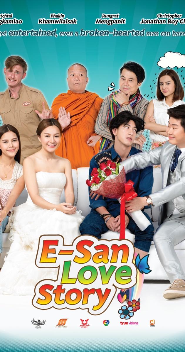 E-San Love Story (2017): ส่ม ภัค เสี่ยน