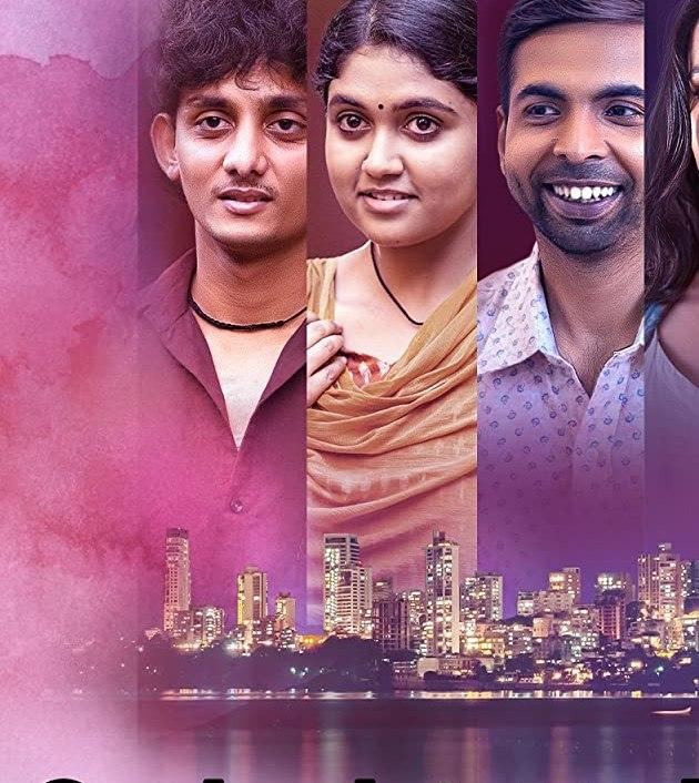 Ankahi Kahaniya (2021): เรื่องรัก เรื่องหัวใจ