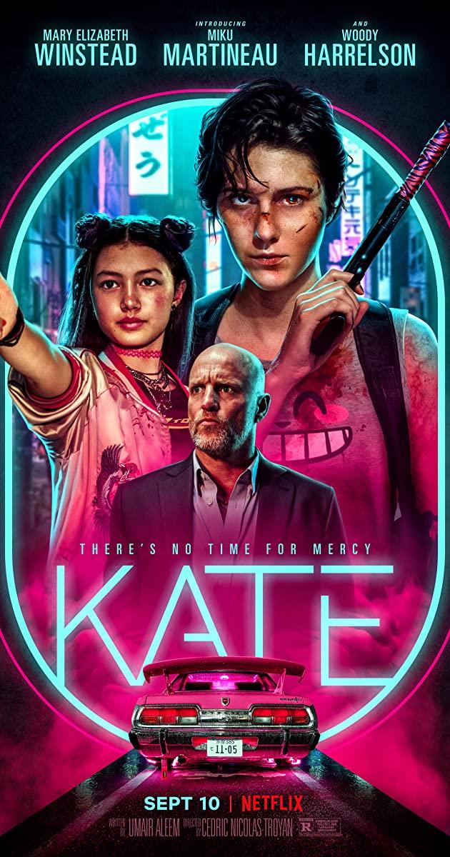 Kate2021