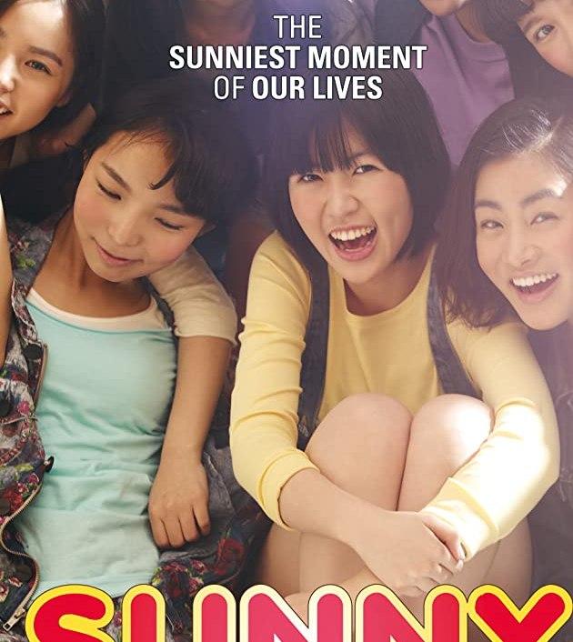 Sunny (2011): วันนั้น วันนี้ เพื่อนกันตลอดไป