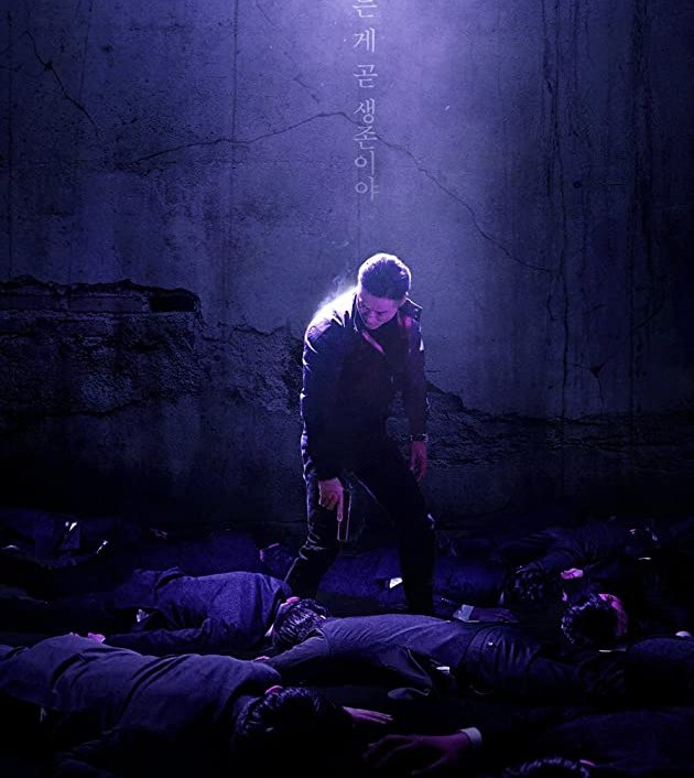 The Veil TV Series (2021)