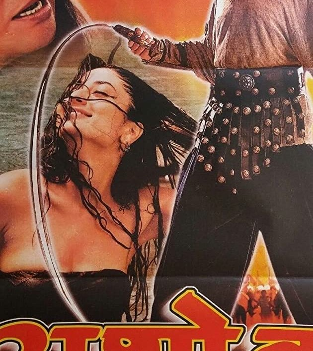 Asoka (2001): อโศกมหาราช
