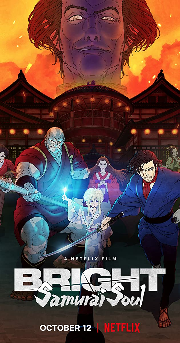 Bright - Samurai Soul (2021)