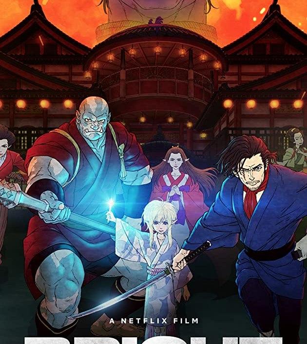 Bright: Samurai Soul (2021): ไบรท์: จิตวิญญาณซามูไร
