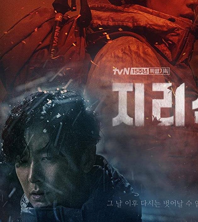 Jirisan TV Series (2021)