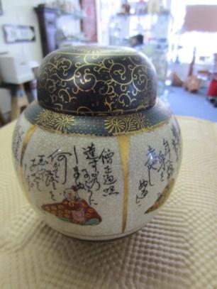 Satsuma Ginger Jar
