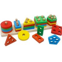 Wooden Educational Preschool Toddler Toys Shape Color Sorting Block Puzzles