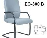 Chairman Kursi Hadap / Rapat type EC 300 B