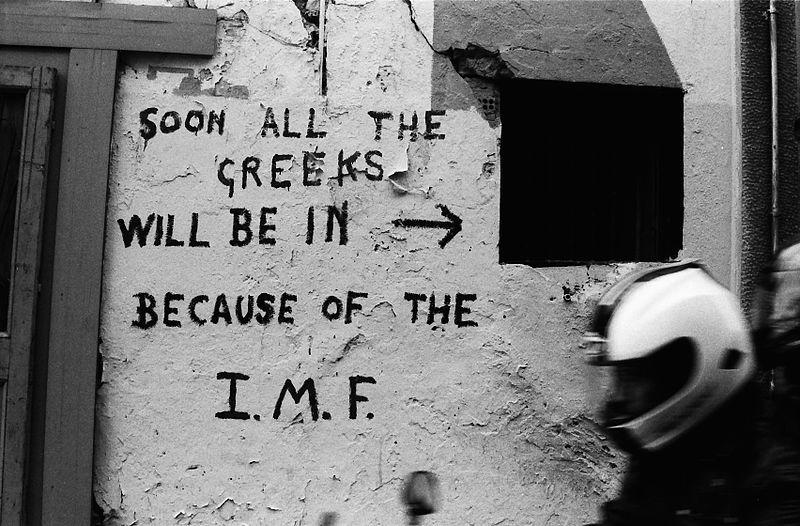 Graffiti in Greece protesting the IMF