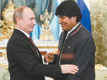 Reunion-Morales-Vladimir-Kremlin-EFE-archivo_LRZIMA20140717_0040_11