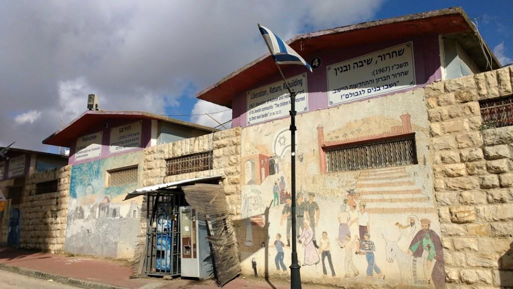 La narrativa judía sobre la retoma de la ciudad vieja en Hebrón, «Liberación, retorno, reconstrucción. Los niños han retornado a sus fronteras». Foto: Susana Norman