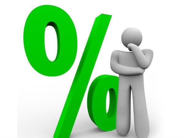 Картинки по росту процентов