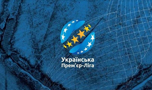 Динамо – Десна 23.09.18. Прогноз и ставки на матч
