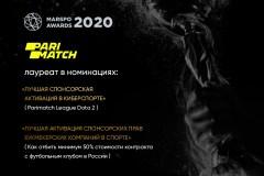 Париматч получила 2 награды MARSPO AWARDS 2020