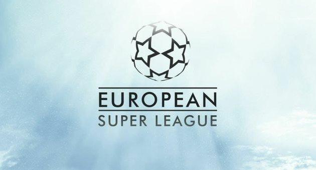 Суперлига Европы уже ВСЁ!
