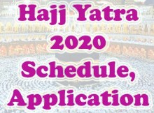 Notification about Hajj Yatra 2020 application form and schedule in India is live here.Online application form will be filled from http://hajcommittee.gov.in.