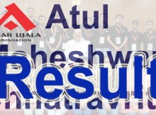 Atul Maheshwari Scholarship Result 2021 & Answer Key