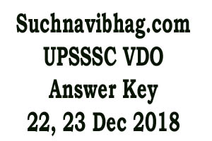 Download UPSSSC VDO Answer Key 2018 Dec 22, 23 & Result Date